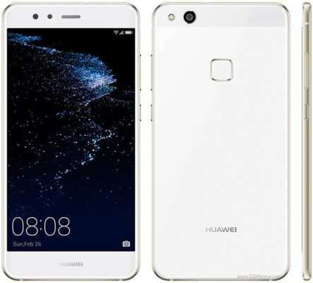 Huawei P10 Lite specifications