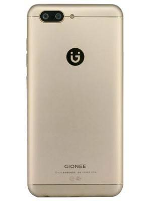 Gionee S10B review