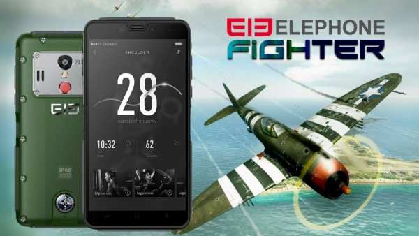 Elephone Fighter
