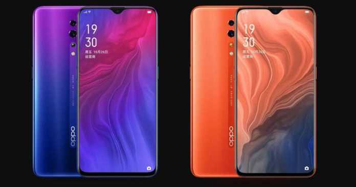 OPPO Reno Z MediaTek model FB