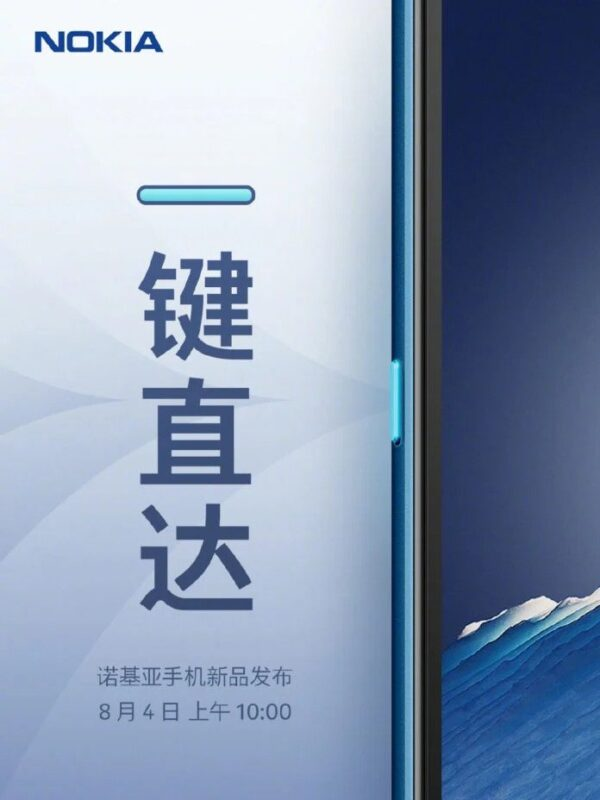 New Nokia phone to be launched in China teaser