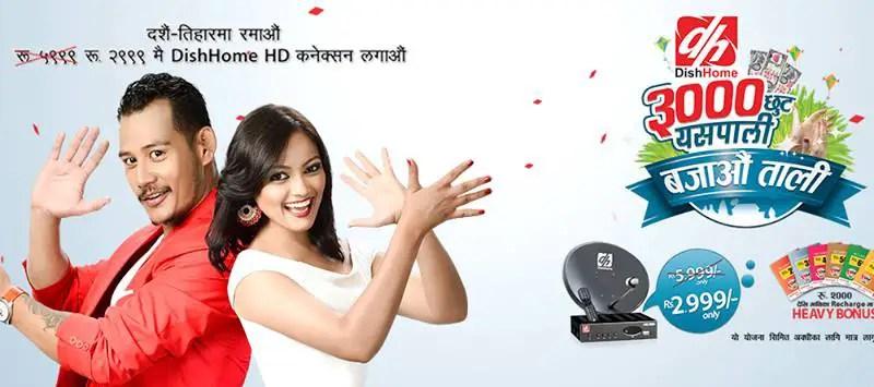 """Dish Home Launches Dashain-Tihar Bumper Offer –  """"3,000 chhut yespali, bajaaau taali"""""""