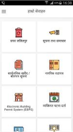 hamro-lalitpur-app
