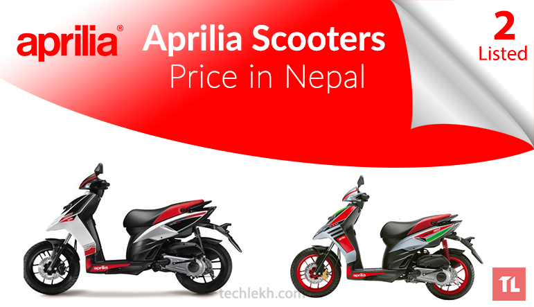 Aprilia Scooters Price in Nepal | 2017