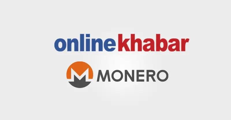 online khabar monero