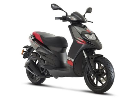 Aprilia SR 125 to Launch in Nepal in March [OFFICIAL]