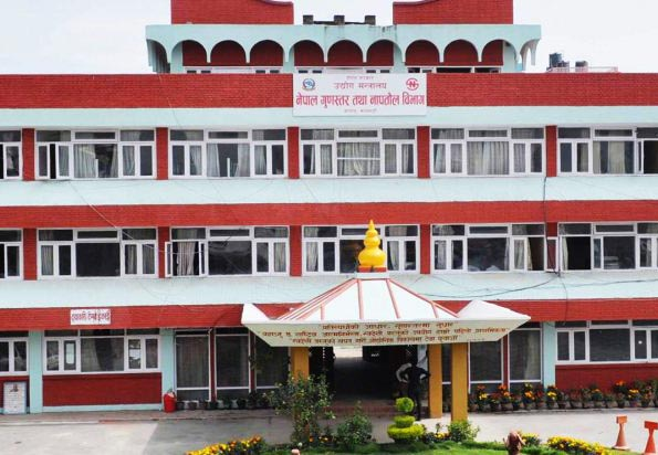 Nepal Bureau of Standards and Metrology