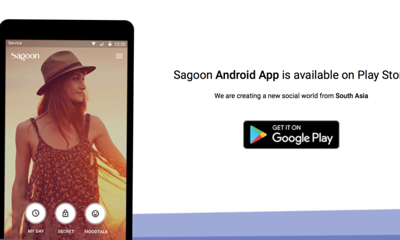 Sagoon Android App Launched Officially