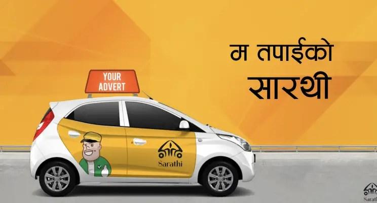 Mobile Sarathi: Sarathi Mobile App Coming Soon