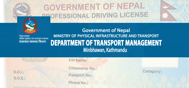 DoTM to Accept Applications for Smart Driving License from Sunday