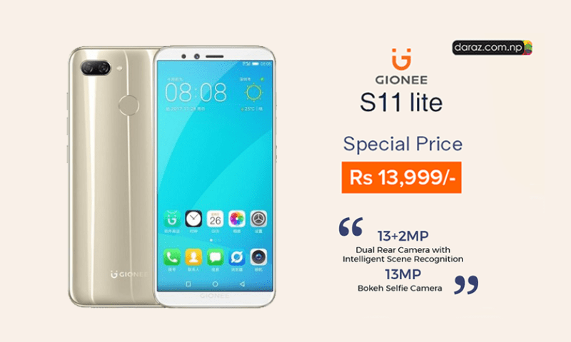 Gionee S11 Lite Available on Daraz with Heavy Discount [DEALS]