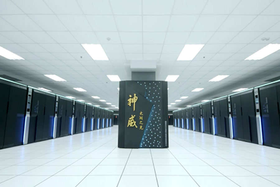 This Made in China Supercomputer is Now World's Fastest