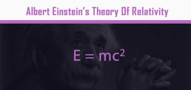 theory of relativity equation inverse relationship