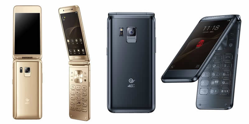 samsung flip phones 2017. samsung w2017 android flip phone comes with dual full-hd displays, snapdragon 820 and 4gb ram phones 2017