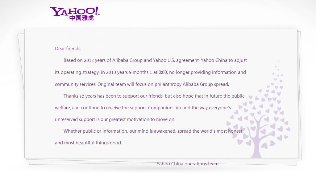 Yahoo Shuts Down Its Web Portal in China