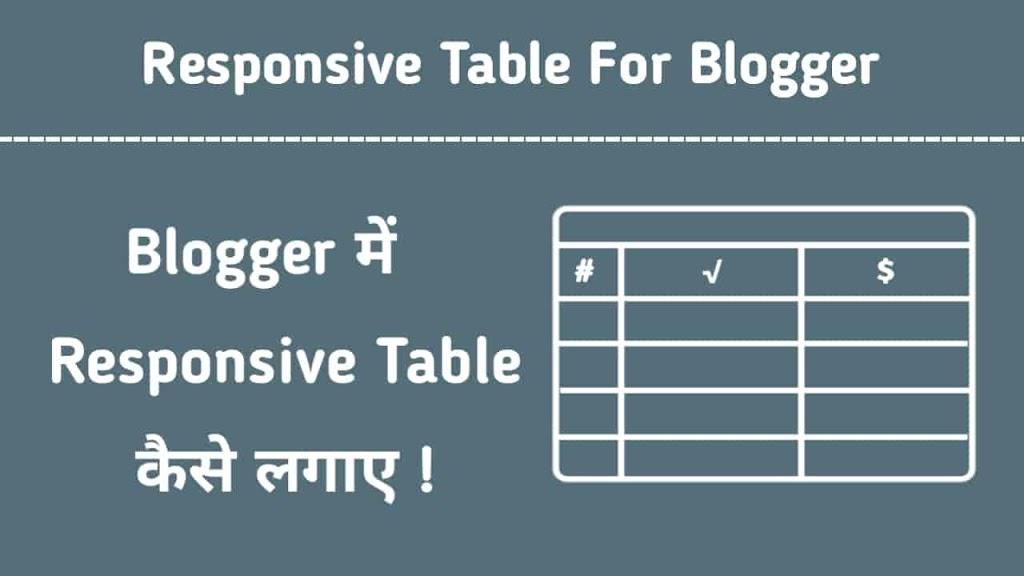 Blogger Me Responsive Table Kaise Add Kare