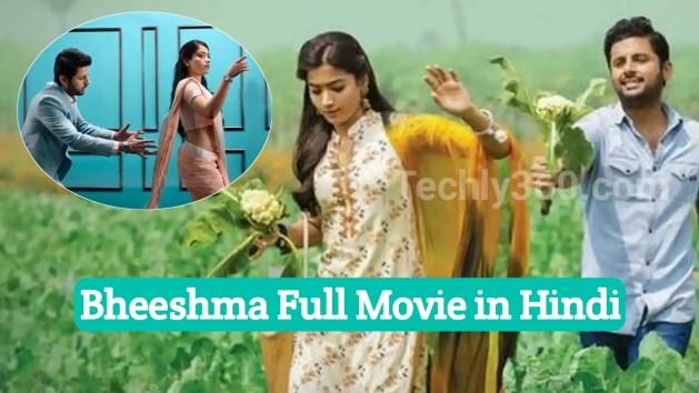 Bheeshma Full Movie Hindi Dubbed 720p, Bheeshma Full Movie Online by Filmywap, BheeshmaMovie 2020, Bheeshma Full Movie Download Hindi Dubbed 720p, Bheeshma Full Movie Download in Telugu