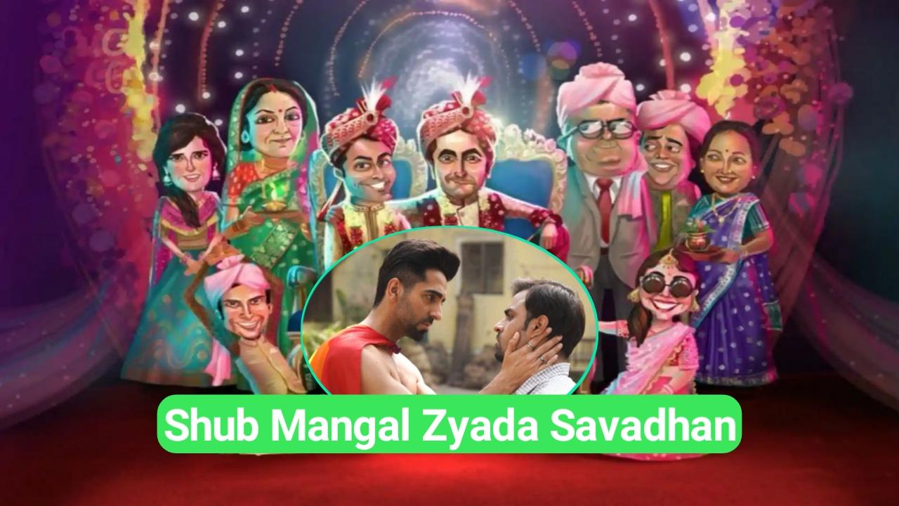 Shubh Mangal Zyada Saavdhan movie download, shubh mangal saavdhan full movie download, Shubh Mangal Zyada Saavdhan 720p Download, shubh mangal saavdhan full movie watch online, shubh mangal saavdhan movie 720p download