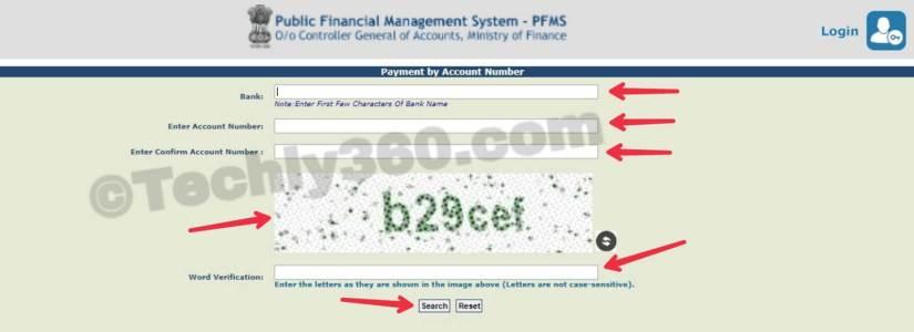 PFMS Payment Status
