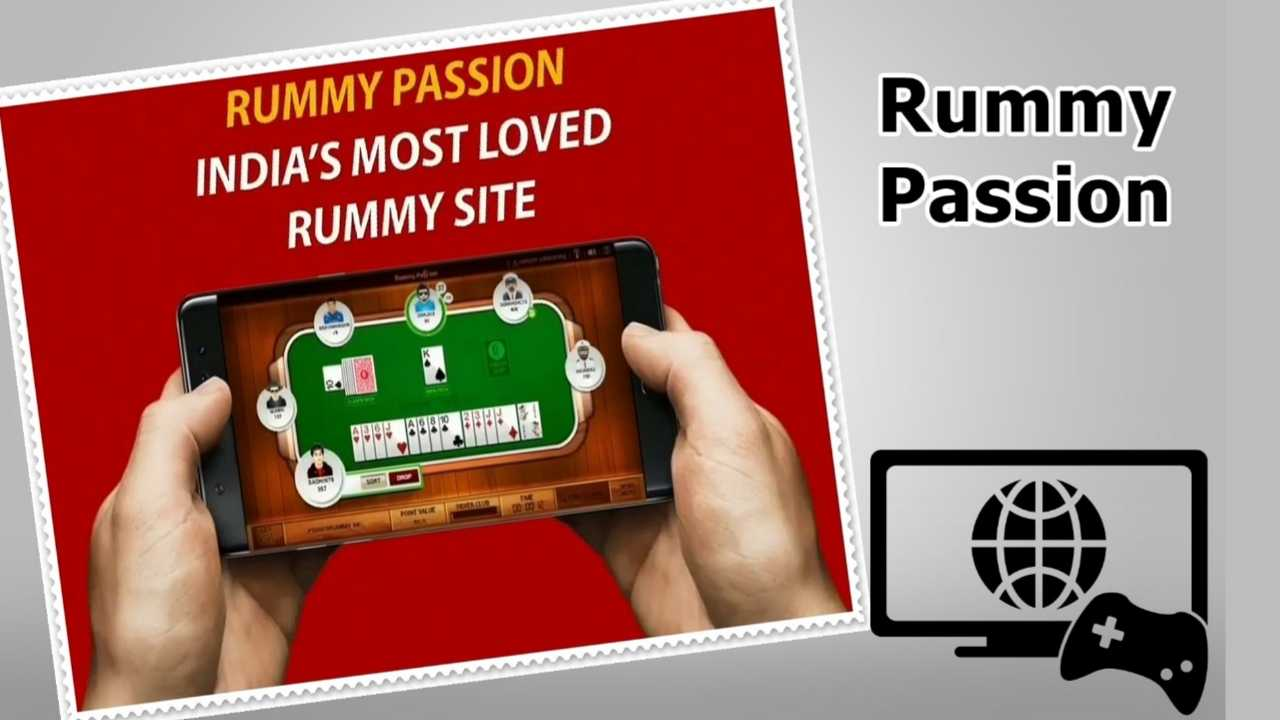 Rummy Game कैसे खेलें? How to Play Rummy Game in Hindi