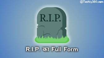 RIP Full Form in Hindi, RIP Meaning in Hindi