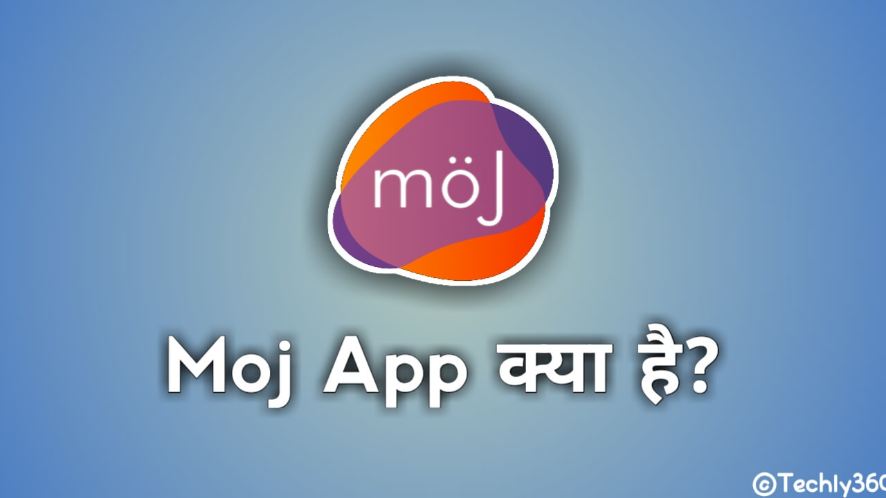 Moj App Kya Hai in Hindi