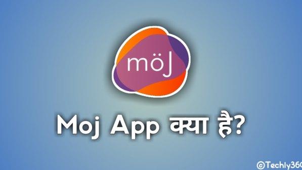Moj App Kya Hai in Hindi