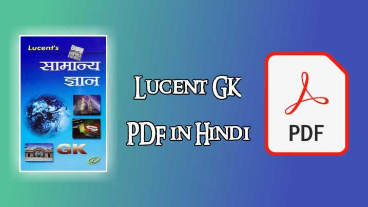 Lucent GK PDF Download in Hindi, Download Lucent General Knowledge PDF, Lucent GK Book PDF Latest Edition, Hindi Lucent GK PDF New Edition in English