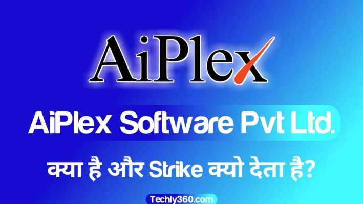 AiPlex Software Pvt Ltd Kya Hai, AiPlex Owner Name, Aiplex Software Pvt Ltd Contact Details, AiPlex YouTube Copyright Strike Remove Kaise Kare, AiPlex Mobile Number