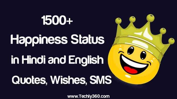 Happiness Status in Hindi and English, Whatsapp Status for Happiness in Hindi, Sad Happiness Status in Hindi, New Happiness Life Status in Hindi, Motivational Status in Hindi (Two) 2 Line Image