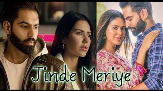 Jinde Meriye Full Movie Download Filmyzilla 720p Filmywap, Tamilrockers Leak
