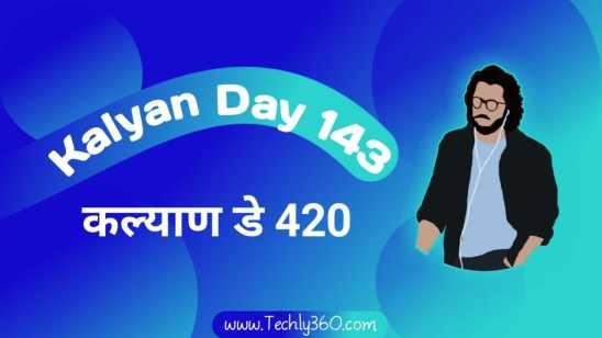 Kalyan Day 143, Kalyan Day 420: कल्याण डे 143, कल्याण डे 420