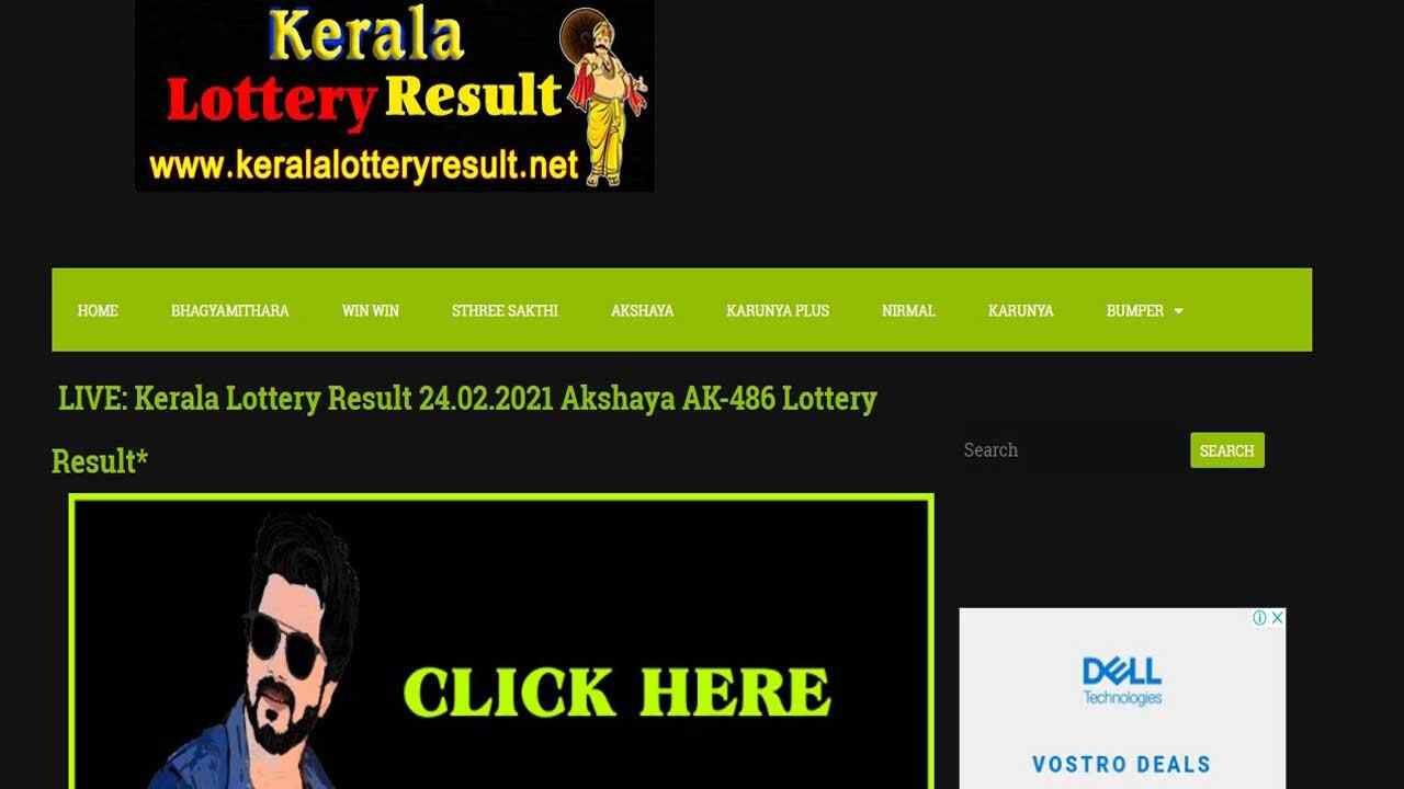 Live Kerala Lottery Result Today 24.2.21: Akshaya AK-486 Lottery Result Winners List Declared