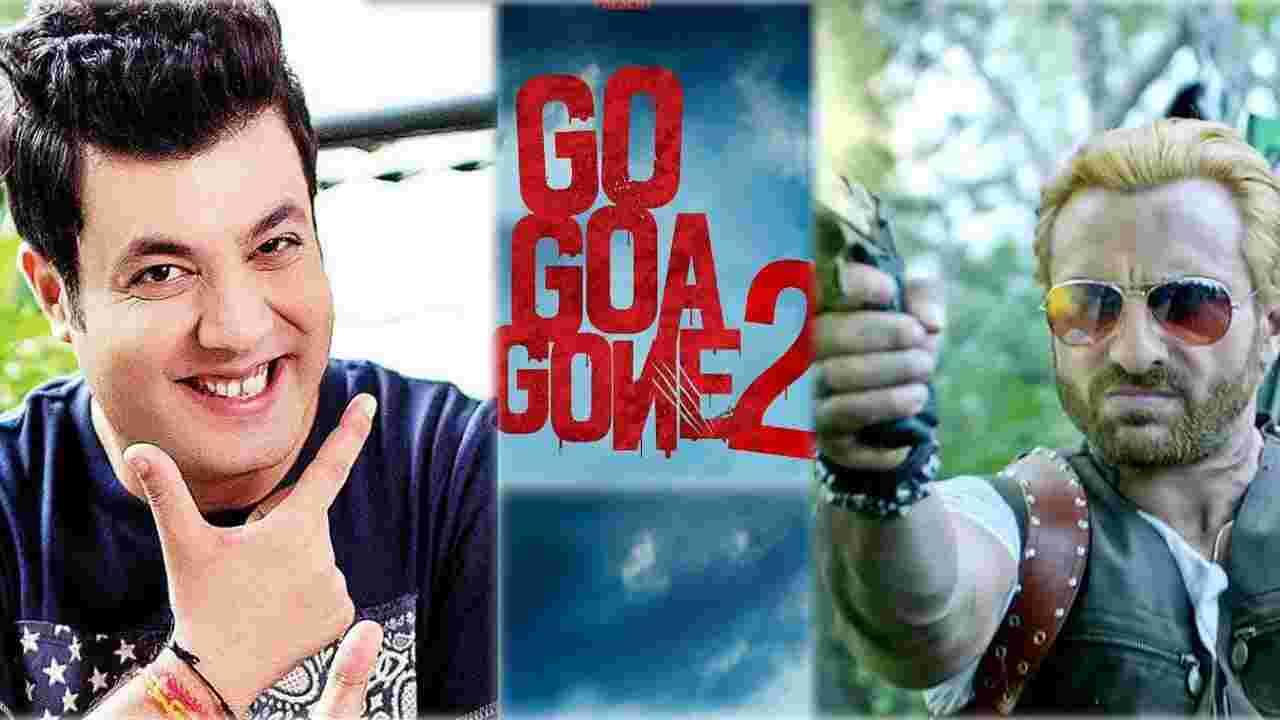 Go Goa Gone 2 Full Movie Download Filmywap Leaked By Filmyzilla