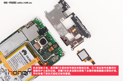 The-Huawei-Honor-7-is-torn-apart (6)
