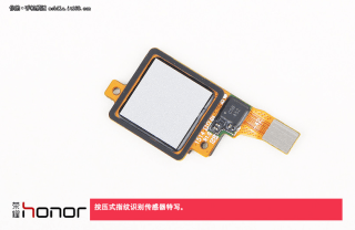 The-Huawei-Honor-7-is-torn-apart (7)