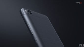 xiaomi-mi-5s-design-and-official-camera-samples-10