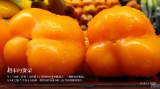 xiaomi-mi-5s-design-and-official-camera-samples-17