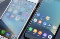 iphone 7 plus lust leak (13)