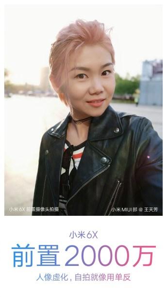 Xiaomi Mi 6X selfies (3)