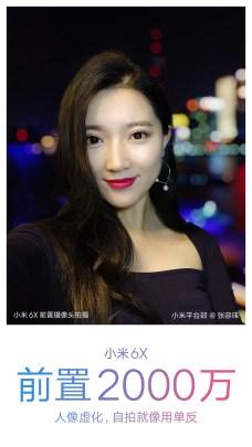 Xiaomi Mi 6X selfies (4)