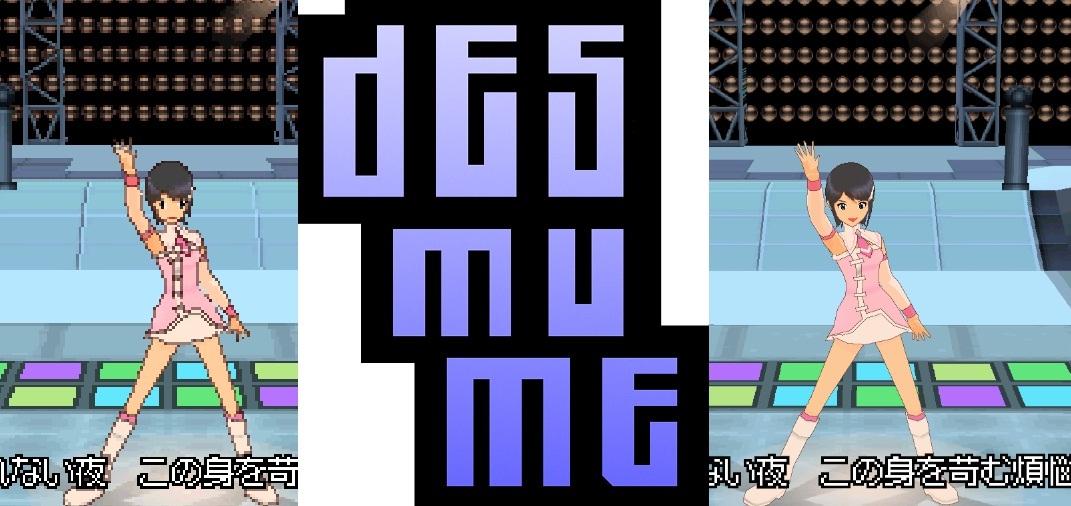 Drastic 3ds Emulator Apkpure - Desain Terbaru Rumah Modern Minimalis