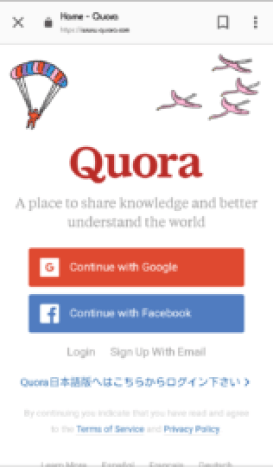what is use of quora in hindi