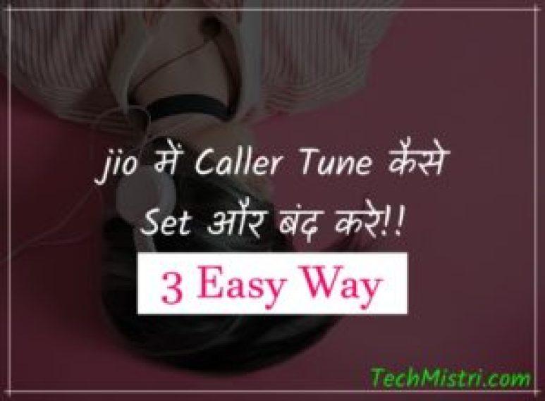 3 ways to change jio caller tune