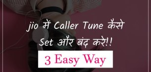 Jio Caller Tune Free me Set or band kaise kare,3 tarike