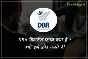 DBA IFAZONE business