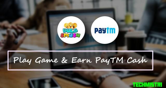 मोबाइल में गेम खेलकर पैसे कैसे कमाए? हर दिन 200 रुपए