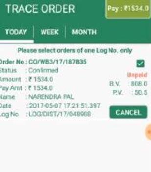 Vestige-POS-Online-Shoping-2