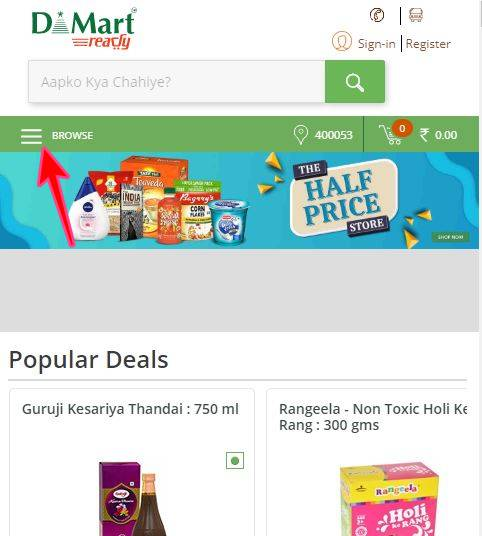 dmart-products
