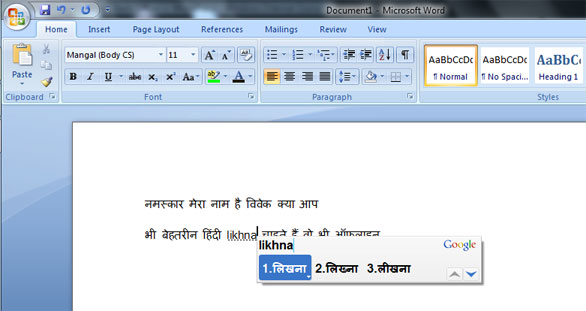 How easy to Type Hindi